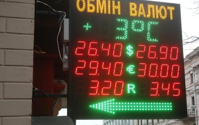 Наличный курс доллара в продаже понизился до 27,25 гривен