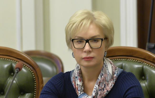 Фракции коалиции согласовали кандидатуру Денисовой на пост омбудсмена