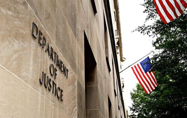 Мін'юст США почав розслідування корупції в МОК і ФІФА