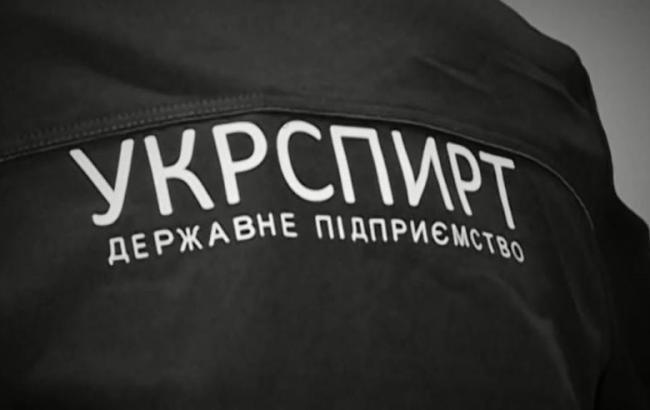 """Фото: """"Укрспирт"""" незаконно добывал воду для производственных целей"""