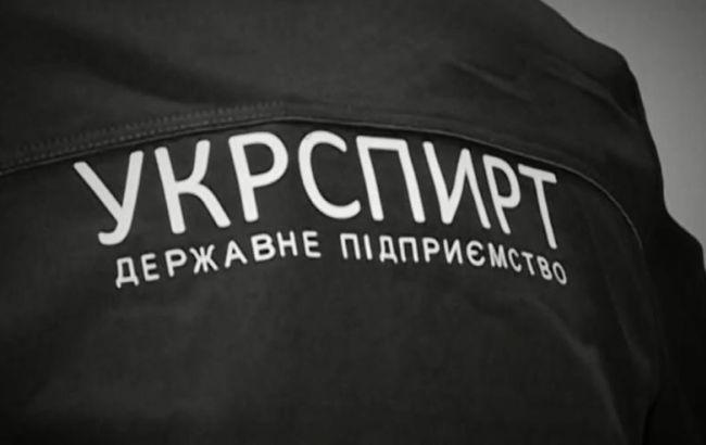 """Конкурс на должность главы """"Укрспирта"""" будет вновь перезапущен"""