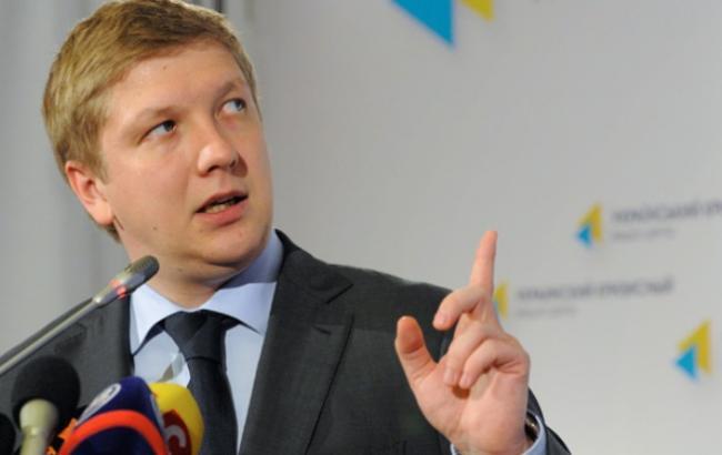 """Україна розраховує відкрити газовий інтерконнектор з Румунією до 2016 р., - """"Нафтогаз"""""""