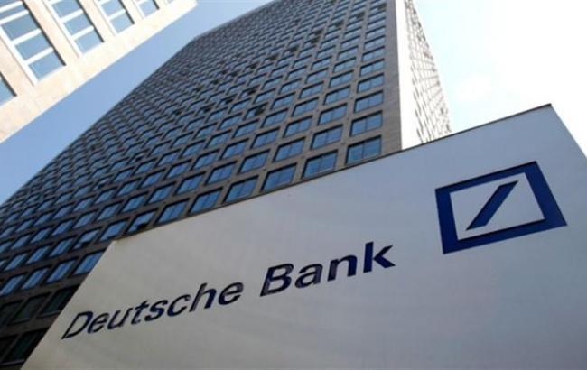 «Deutsche Bank» может сократить 1 000 служащих вГермании