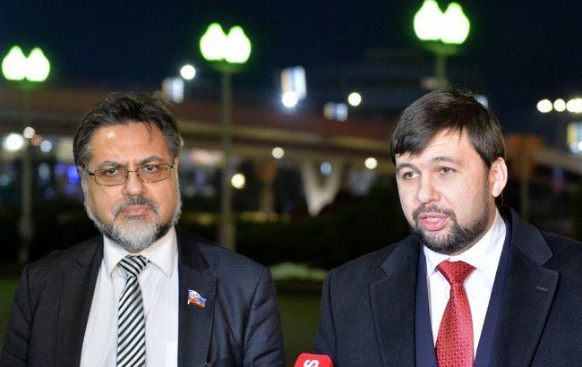 Фото: Владислав Дейнего і Денис Пушилін