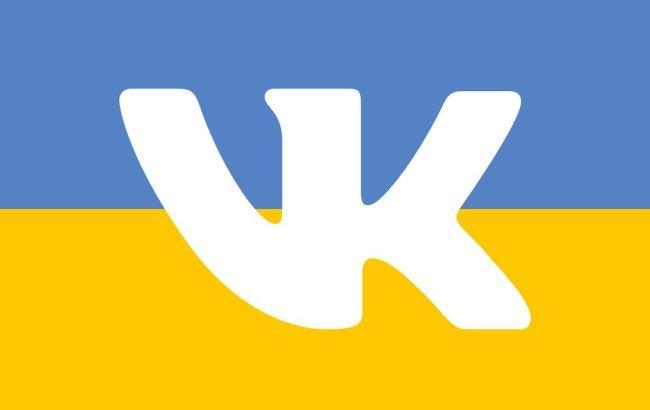 "Фото: Офіс ""ВКонтакте"" (vk.com/ua)"