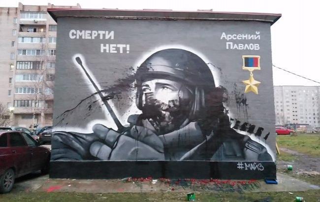 Фото: Мурал с изображением Моторолы (vk.com/vechmet)