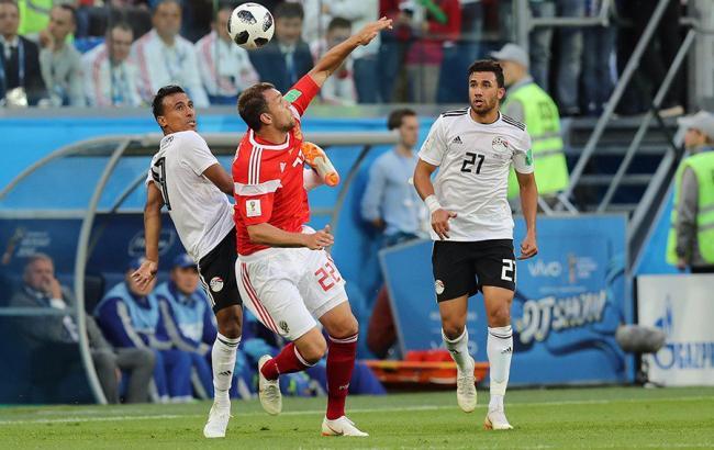 Фото: Россия - Египет (twitter.com/TeamRussia)