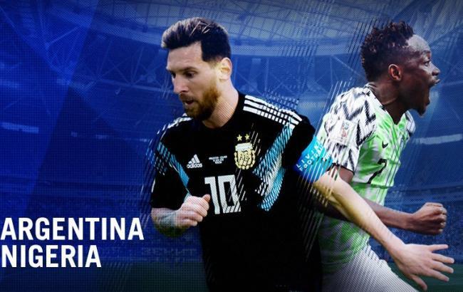 Фото: Нигерия - Аргентина (twitter.com/Argentina)