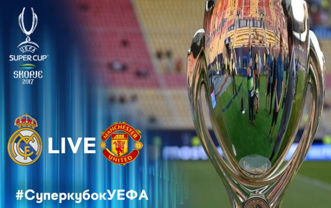 Фото: Реал Мадрид - Манчестер Юнайтед
