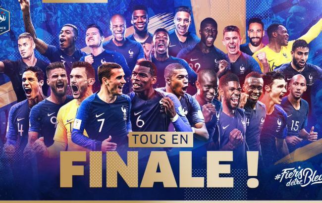Фото: Франция стала первым финалистом ЧМ-2018 (twitter.com/FrenchTeam)