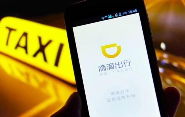 WSJ: Apple вложит $1 млрд в сервис заказа такси Didi Chuxing в Китае