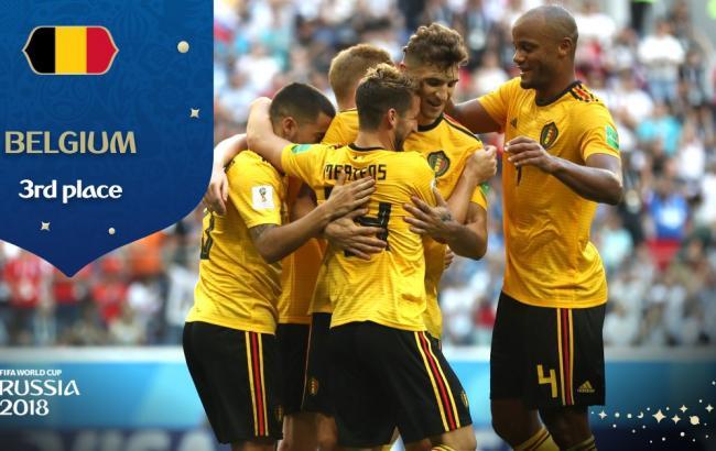 Сборная Бельгии заняла третье место на ЧМ-2018