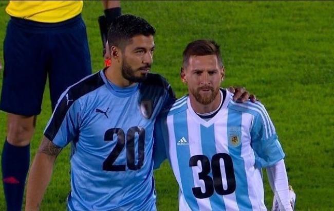 Суарес и Месси поддержали заявку Аргентины и Уругвая на ЧМ-2030