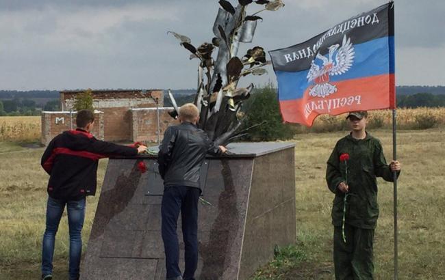 """Фото: Школярі """"ДНР"""" (twitter.com/666_mancer)"""