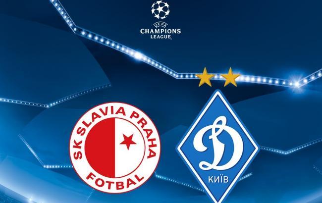 Славія - Динамо: онлайн трансляція (рахунок 1:1)