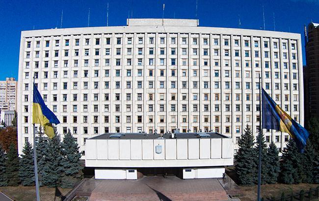 Фото: Центральная избирательная комиссия