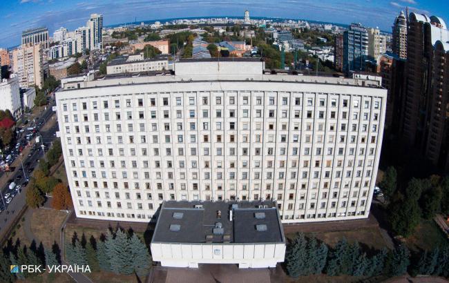 Фото: ЦИК (РБК-Украина)