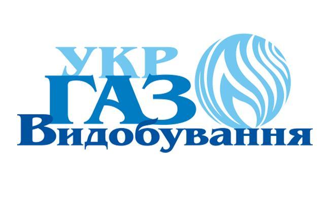 """Фото: """"Укргазвидобування"""" (dkz.gov.ua)"""