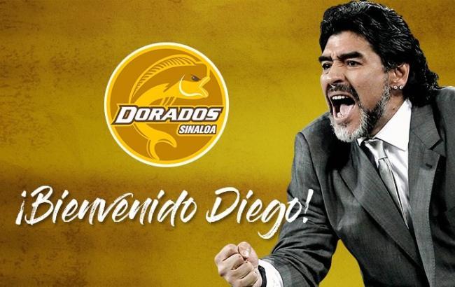 Марадона стал главным тренером мексиканского клуба