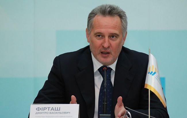 В Австрии объяснили ситуацию с экстрадицией Фирташа
