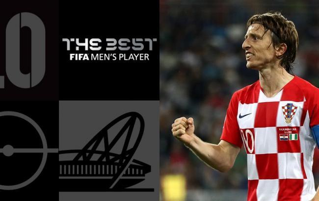 Лука Модрич - лучший игрок года ФИФА