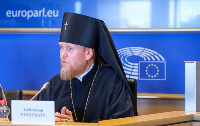 УПЦ КП сподівається отримати томос вже у листопаді