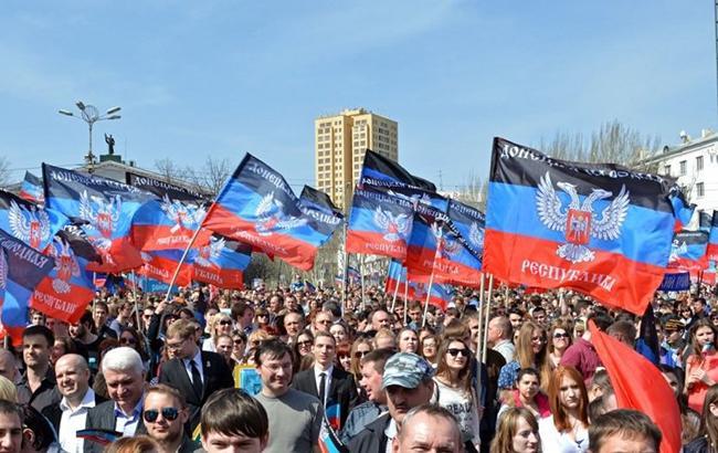 Фото: любителей России может ждать неприятный сюрприз (DNR-news.com)