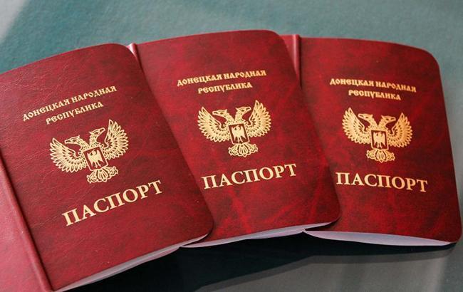 Власти ДНР хотят открыть филиалы «Оплота Донбасса» вОдессе иХарькове
