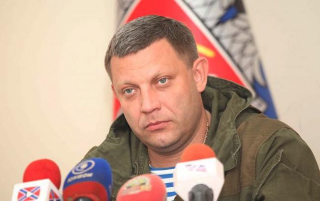 Госслужащим ДНР запретили выезд наукраинскую территорию