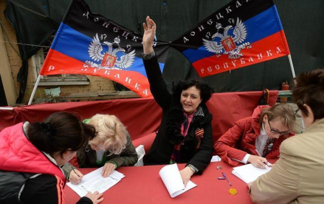Фото: выборы в ДНР