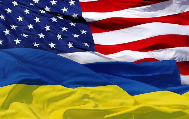 Фото: Прапори США та України (do.gov.ua)