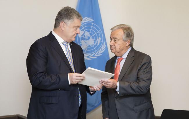 Порошенко передав генсеку ООН ноту про розрив договору про дружбу з РФ