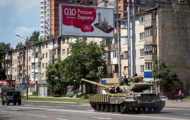 Фото: Улицы Донецка (korrespondent.net)