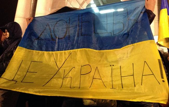 Фото: Украинский флаг
