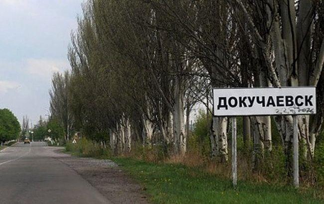 Кабмин окончательно уточнил список населенных пунктов, где проходила АТО