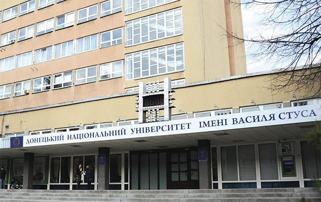 Фото: Донецкий университет (donnu.edu)