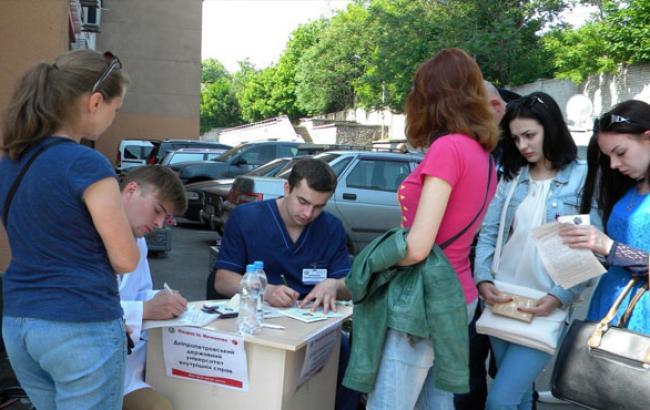 Фото: День донора в Дніпрі (nashemisto.dp.ua)