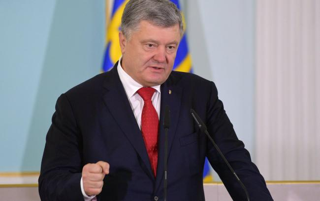 DC5m Ukraine mix in ukrainian Created at 2018-09-29 18 04 b9d757f3eebcc