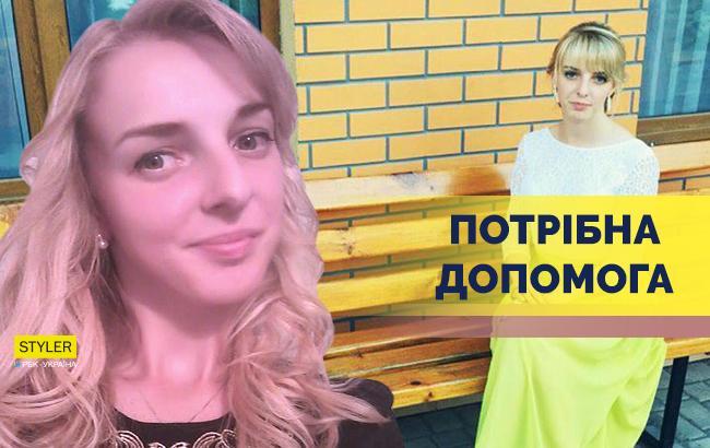 22-річна Наталя Лівицька потребує допомоги (Колаж РБК-Україна)