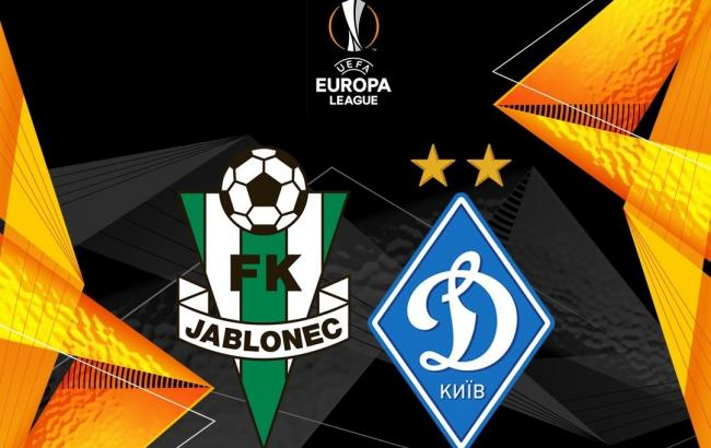 Яблонец - Динамо: онлайн трансляция (счет 2:2)