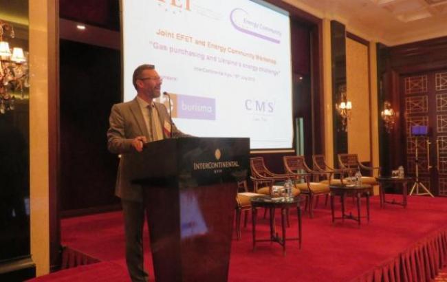 Burisma Holdings виступила партнером семінару ETEF і ЄЕС в Києві