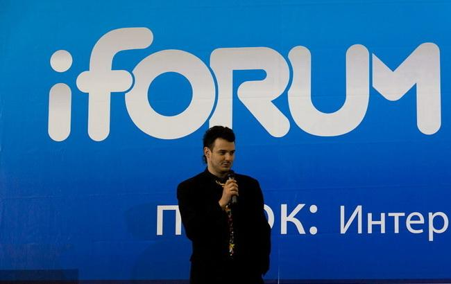 Фото: член оргкомитету iForum 2016 Денис Довгополий (Screen Interactive)