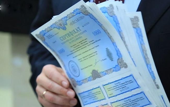 В Украине упрощен доступ ценных бумаг иностранных эмитентов на внутренний рынок