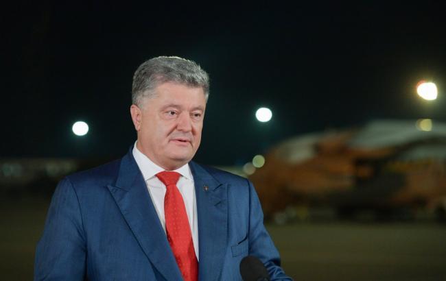 Порошенко заявив, що Україна отримала автокефалію (оновлено)