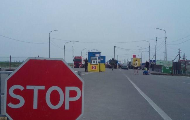 Фото (Держприкордонслужба): адмінкордон із Кримом