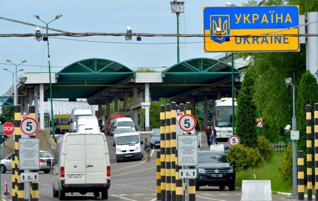 Украина открывает десятки пунктов пропуска на границе: список