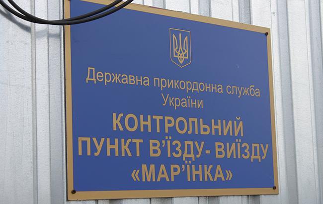 """Фото: вывеска на админздании КПП """"Марьинка"""" (dpsu.gov.ua)"""