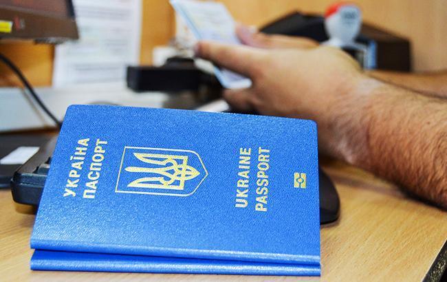 Фото: украинский паспорт (dpsu.gov.ua)