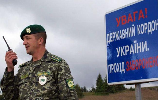 МИД предупредил граждан России о вероятных проблемах наукраинской границе