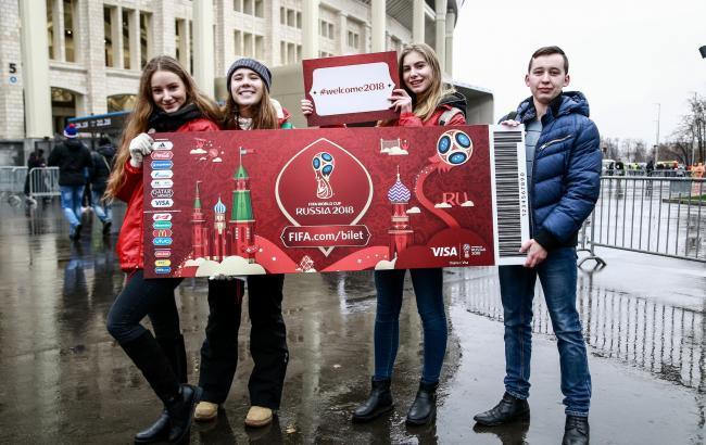 Билеты на матчи ЧМ-2018 купили более 4 тысячи украинцев